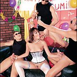 Katsuni's Birthday Party